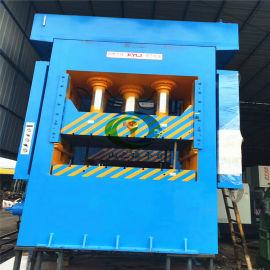 福建地区二手液压机框架 二手立式液压机四柱 新旧油压机型选择