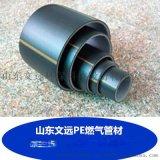 內蒙古PE燃氣管供應_內蒙古PE燃氣管廠家_內蒙古PE燃氣管直銷