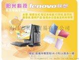 贛州鼠標墊定制可印制企業信息廣告促銷、3-5天出貨
