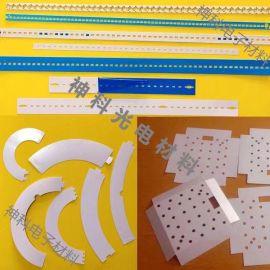 订制批发led反光纸/pet软硬料\反射纸\筒灯反光纸\平板灯反光纸