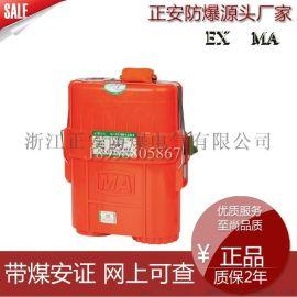 正安防爆 隔绝式压缩氧自救器ZYX30/45/60/120煤矿用自救器 带证