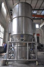 GFG-促进剂高效沸腾干燥机