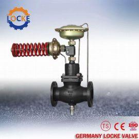 德国洛克进口自力式流量压力组合阀