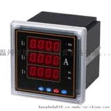 溫州康達電氣XD1945I-9D4三相電流表
