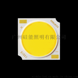供应高可靠、高性价比、快速发货发光面¢17mm COB灯珠(硅能照明L141C系列)
