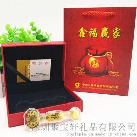 金箔禮品 吉祥如意人壽保險會銷套裝 開門紅禮品