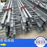 供应桥梁伸缩缝 GQF-Z型桥梁伸缩缝 畅销公路变形缝装置