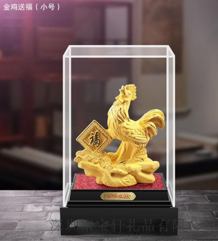 新款工艺品 绒沙金金鸡摆件 保险促销商务创意礼品