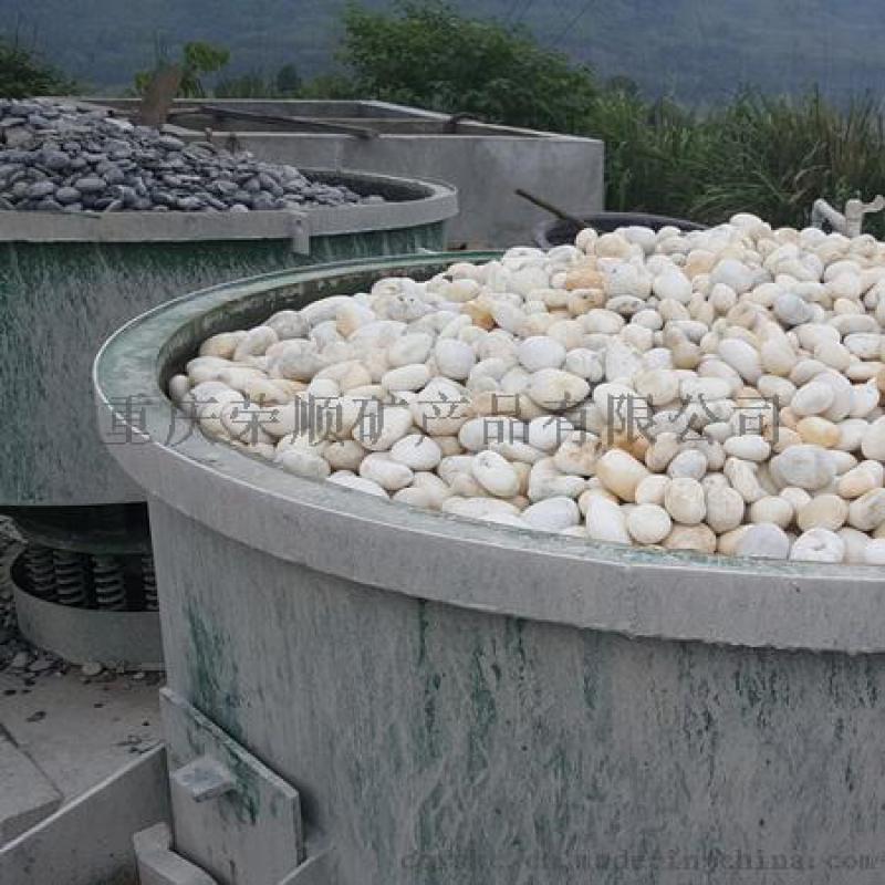 【重庆鹅卵石厂家】_天然黑色鹅卵石价格!