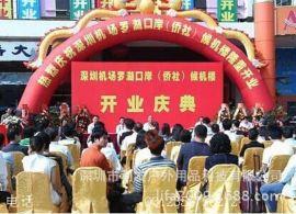 深圳南山桁架安装出租/刀旗出租/南山门型展架出租