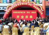 深圳南山桁架安裝出租/刀旗出租/南山門型展架出租