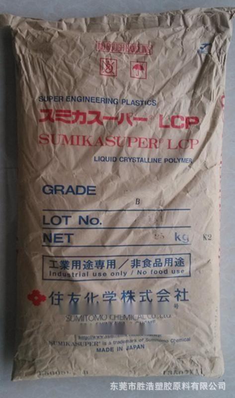 耐化學性良好 高強度 LCP 日本住友 E5008 玻璃纖維增強材料