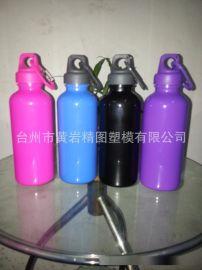 最新款运动水杯PP水壶 水杯设计开发