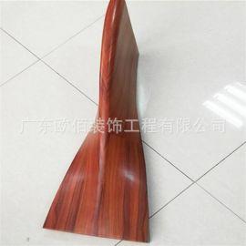 木纹双曲铝单板 铝幕墙扭曲板造型 定制铝板