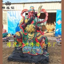 关圣帝君神像厂家 伽蓝菩萨佛像、关二爷、玻璃钢