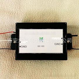 高压静电模块电源KV输入24v输出0~+12000V输出高精度高稳定可调