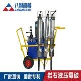 岩石液壓劈裂機 混凝土液壓劈裂機 開採玉石液壓劈裂機