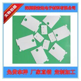 廠家直銷模切加工  防火 pet麥拉片 PP墊片 防火麥拉片 耐高溫絕緣片 阻燃pc絕緣片