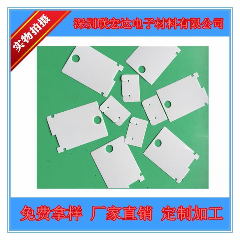 廠家直銷 耐高溫 阻燃pc絕緣片 防火 pet麥拉片 PP墊片 模切加工
