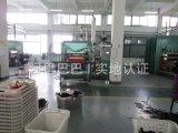 生产换热器密封胶条,板式换热器密封垫片,可与原厂互换使用