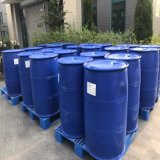 丙烯酸CAS79-10-7 大量现货供应优质化工原料 厂家直销
