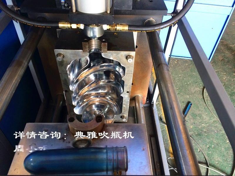 【典雅】半自动五加仑吹瓶机