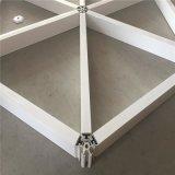 六邊形鋁格柵 造型組合六邊形白色格柵吊頂
