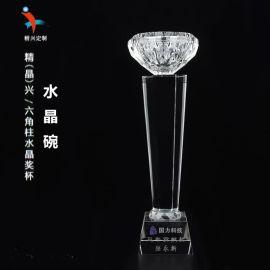 企業活動比賽年終頒獎水晶獎杯 誠信單位水晶獎杯