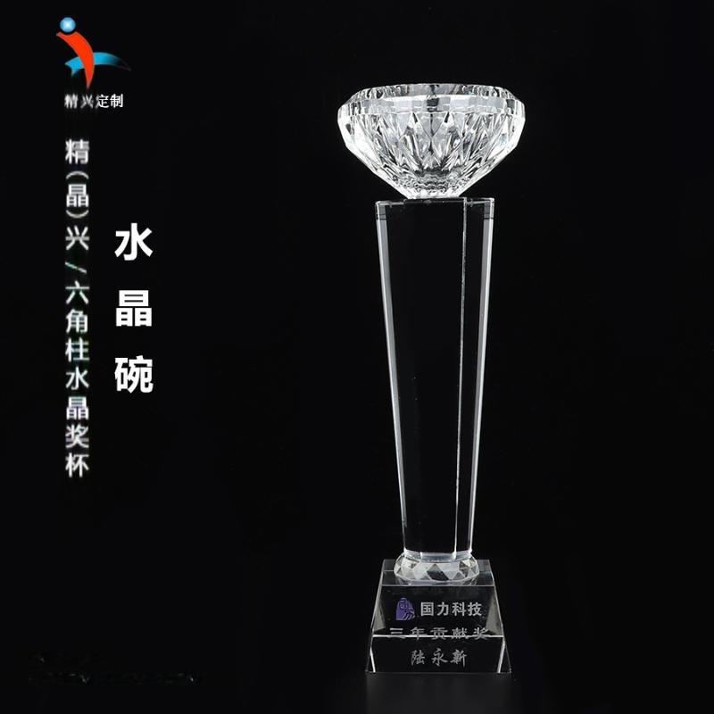 企業活動比賽年終頒獎水晶獎盃 誠信單位水晶獎盃