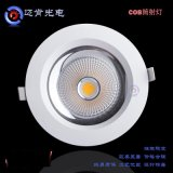 新款厂家批发压铸喷哑白节能高亮防潮COB45w天花灯射灯孔筒灯26R