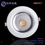 新款廠家批發壓鑄噴啞白節能高亮防潮COB45w天花燈射燈孔筒燈26R
