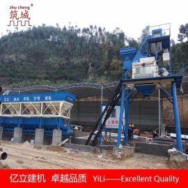 厂价稳定土拌和站 WBZ400吨水稳站 水稳搅拌站