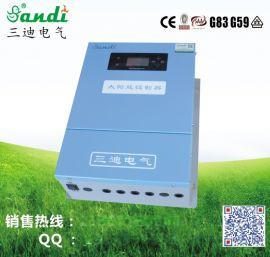 太阳能充电控制器96V可定制各种电压