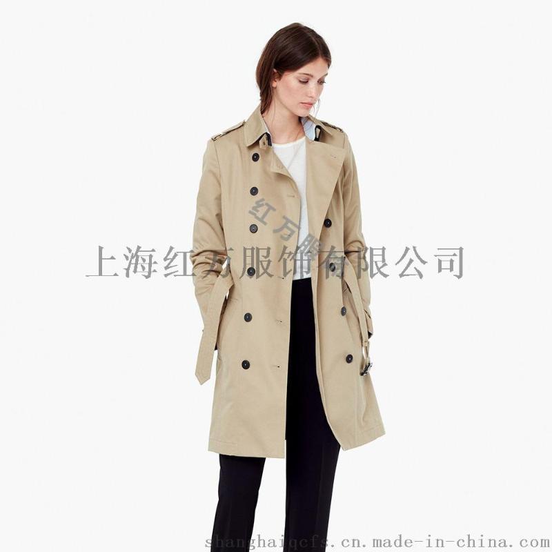 上海红万风衣生产 加工 定做 男女风衣