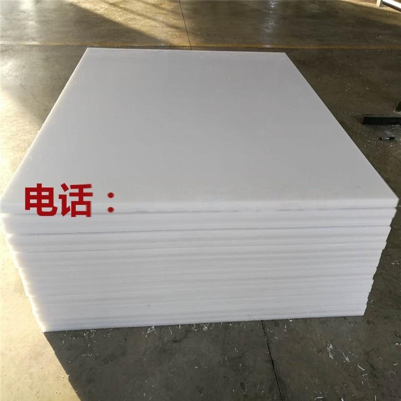 供应食品级白色塑料pp板 防腐耐酸碱易焊接板材