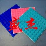 紅色矽膠防滑墊 藍色矽膠防滑腳墊 綠色矽膠自粘墊片生產廠家