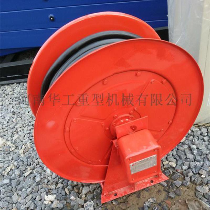 JTA弹簧式电缆卷筒 起重电磁铁电缆卷筒 滚筒