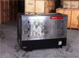 10kw380V柴油发电电焊一体两用机
