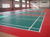 阜阳鸿鑫文体承接硅PU篮球场施工 PVC运动地面施工 环氧地坪施工