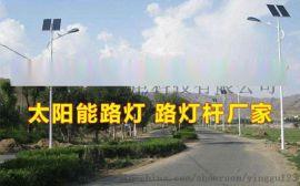 廊坊5米6米太阳能路灯农村 电池