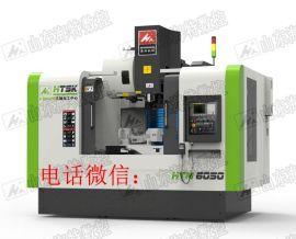 设备厂家重型加工中心  HTM6050立式加工中心 山东海特数控机床