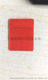 巴斯夫有机颜料艳**红L3550HD/EK