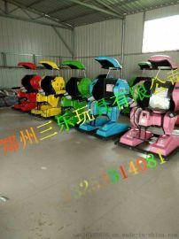 江苏苏州电动儿童电瓶车双人行走机器人碰碰车