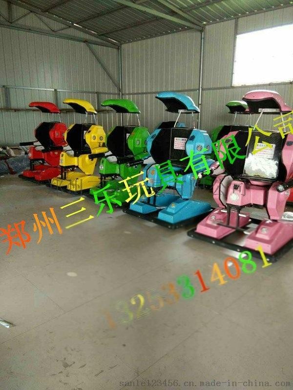 江蘇蘇州電動兒童電瓶車雙人行走機器人碰碰車