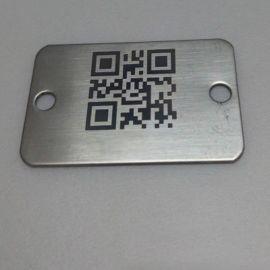 金属条码 金属标签 耐高温标签 不锈钢标牌