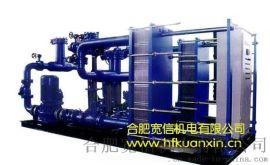 供应安徽可拆式板式换热器