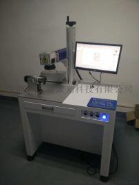 深圳电子元器件激光打标机IC卡激光镭雕机