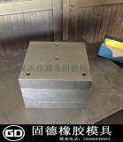 橡膠硅膠模具制作 加工定做 硅膠杯套GD01