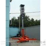 鄭州市 上街區啓運直銷套缸式升降機 高空作業平臺