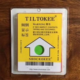 防倾斜标签 物流监测器 厂家直销